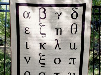Greek alphabet letters quilt pattern Shop Whims And Fancies Soma Acharya