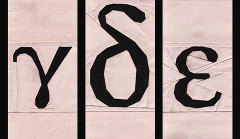Greek Letters Gamma, Delta, Epsilon Quilt Pattern