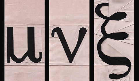 Greek Letters Mu, Nu, Xi Quilt Letters | Whims And Fancies