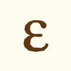 Greek Alphabet Quilt Pattern Epsilon