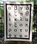 Greek Alphabet Quilt Pattern